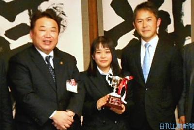 いわき市長、溶接女子を激励 福島県高校溶接競技会、最優秀賞に平工業の池田さん