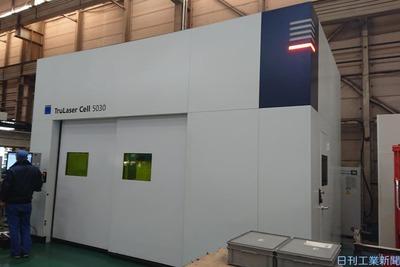 濱田プレス、ファイバーレーザー機稼働 大物部品加工を効率化