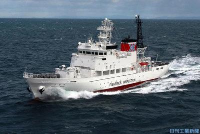 三井E&S造船、水産庁に漁業取締船2隻引き渡し