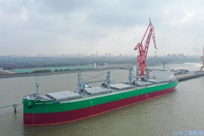 川重、バラ積み船引き渡し 燃費性能を向上