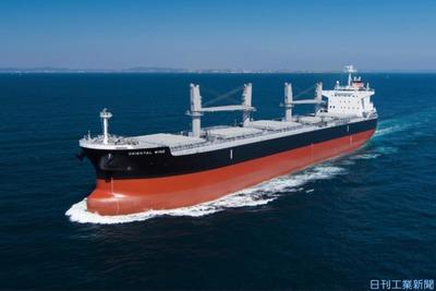 三井E&S造船、パナマ向けバラ積み船引き渡し