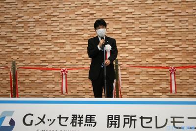 コンベンション施設「Gメッセ群馬」がオープン 山本知事「群馬県の起爆剤に」