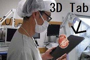 裸眼で3D映像観察 エフエーシステム、医療機関向けモバイルディスプレー