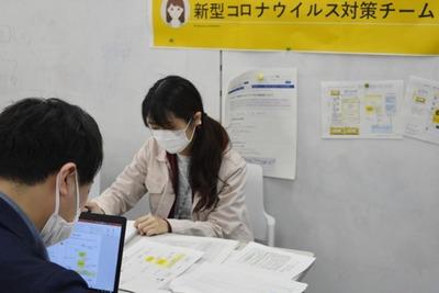 富士通 川崎 コロナ