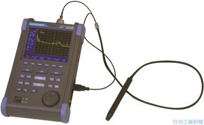 マイクロニクス、9kHzノイズ測定対応の磁界プローブ