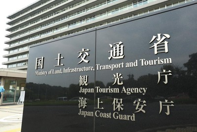 国交省、自動運航船に安全基準 25年実用化へ