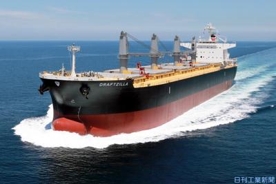 三井E&S造船、バラ積み貨物船引き渡し 貨物倉5つ搭載