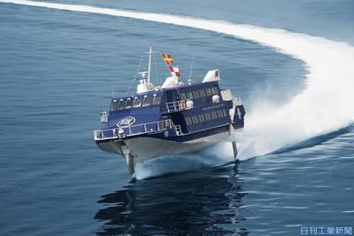 川重、超高速旅客船引き渡し
