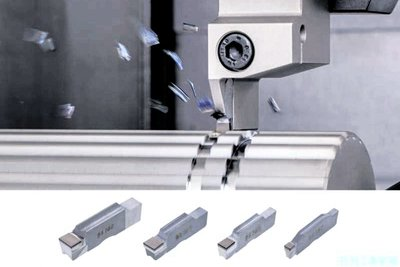 タンガロイ、断続溝入れ加工用CBN刃先を追加