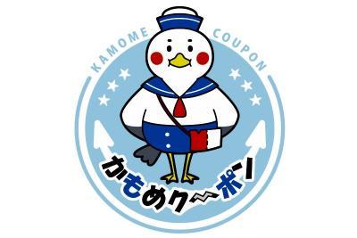 神奈川県、県内出荷の工業製品をクーポン割引 10万円以上対象に募集