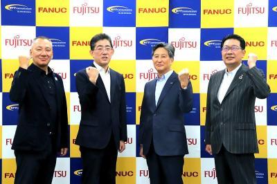 ファナックなど3社、製造業DX支援で新会社 クラウドサービス展開