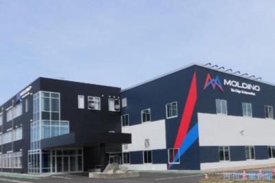 MOLDINO、富山・魚津工場再稼働 11年ぶり