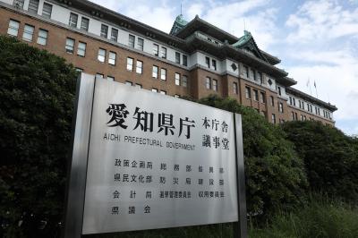 愛知県、車部品メーカー支援 展示会の出展料補助・専門家助言