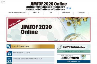 JIMTOFオンライン、内外から393社出展