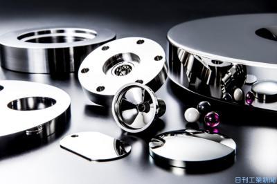 高精度・難加工技術展2020 ONLINE/注目の製品・サービス(1)