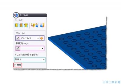 コダマコーポ、3次元CAD最新版 3秒でドリル穴900個作成