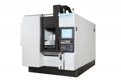 キタムラ機械、機上計測MCを来年投入 工程集約で生産性向上