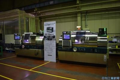 ナガセインテグレックス、内覧会開催 最新の超精密加工機紹介
