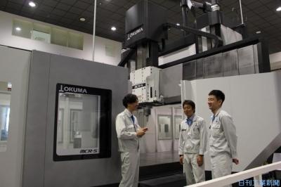第50回機械工業デザイン賞IDEA(5)入賞 オークマ