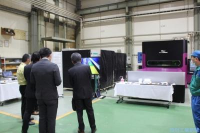 渋谷工業、35社招き自社展開く
