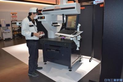 第50回機械工業デザイン賞IDEA(18)入賞 ミツトヨ/CNC三次元測定機 MiSTAR 555
