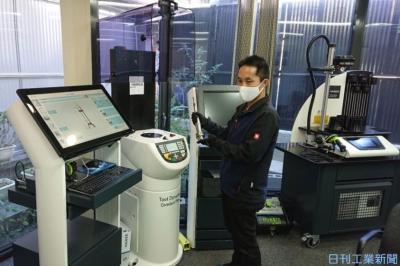 ハイマージャパン、連携先増やし営業強化 機械・工具各社と提案