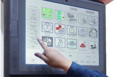 キタムラ機械、MC用顔認証システム発売 個別の機能制限容易に