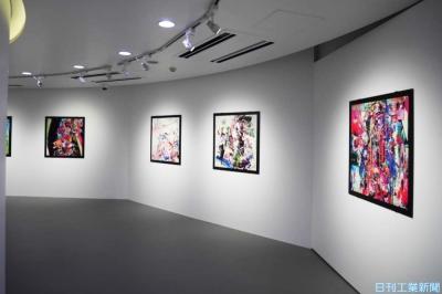 インクジェット印刷技術×芸術家 リコー、アート作品販売