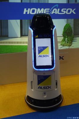 富士山静岡空港、警備ロボで効率化 ALSOK製の自律移動型