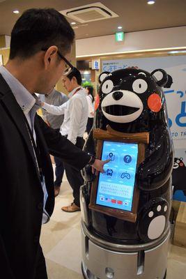 「くまモン」ロボット化 熊本市の商業施設に導入