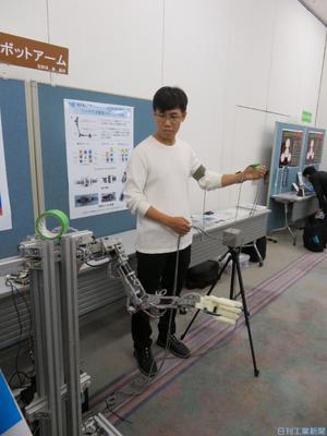 擬人化ロボアーム、軽量・高出力両立 電通大がワイヤ駆動式開発