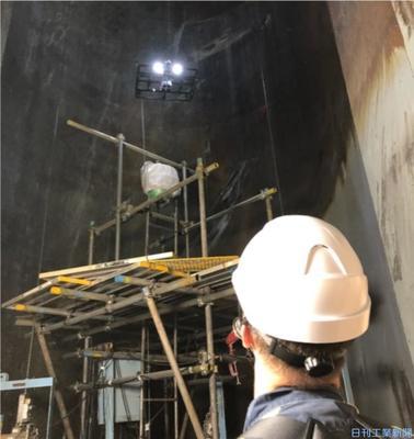 テラドローン、煙突内部をドローン検査 発電所で実証