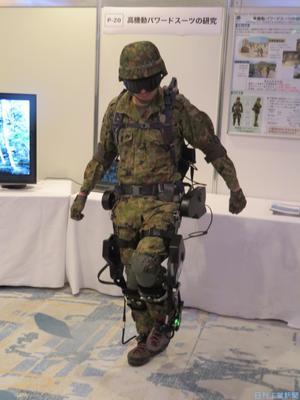 自衛隊用パワードスーツ、年度内に改良版 軽量化・装着性向上