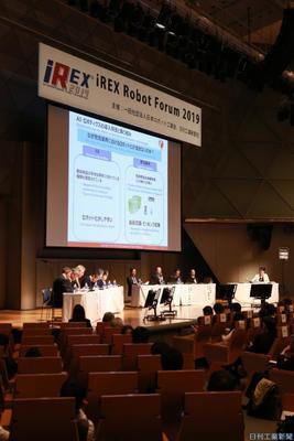 国際ロボット展/日欧企業がフォーラム開催 製造業のロボ活用議論