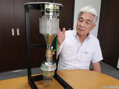 前田シェル、液中鉄粉を強力除去 大流量型マグネットフィルター