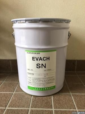 水溶性研切削油剤、低刺激・低臭気に刷新 エバーケミカル工業