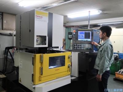 浜田工機、ワイヤ放電加工機を導入 小ロット品内製化