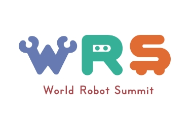 【開催中】World Robot Summit(10/17~10/21 東京)