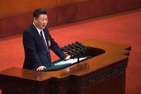 中国共産党大会が開幕 習氏「強国路線」鮮明