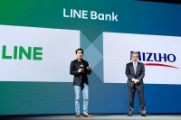 LINE銀行、22年度に延期